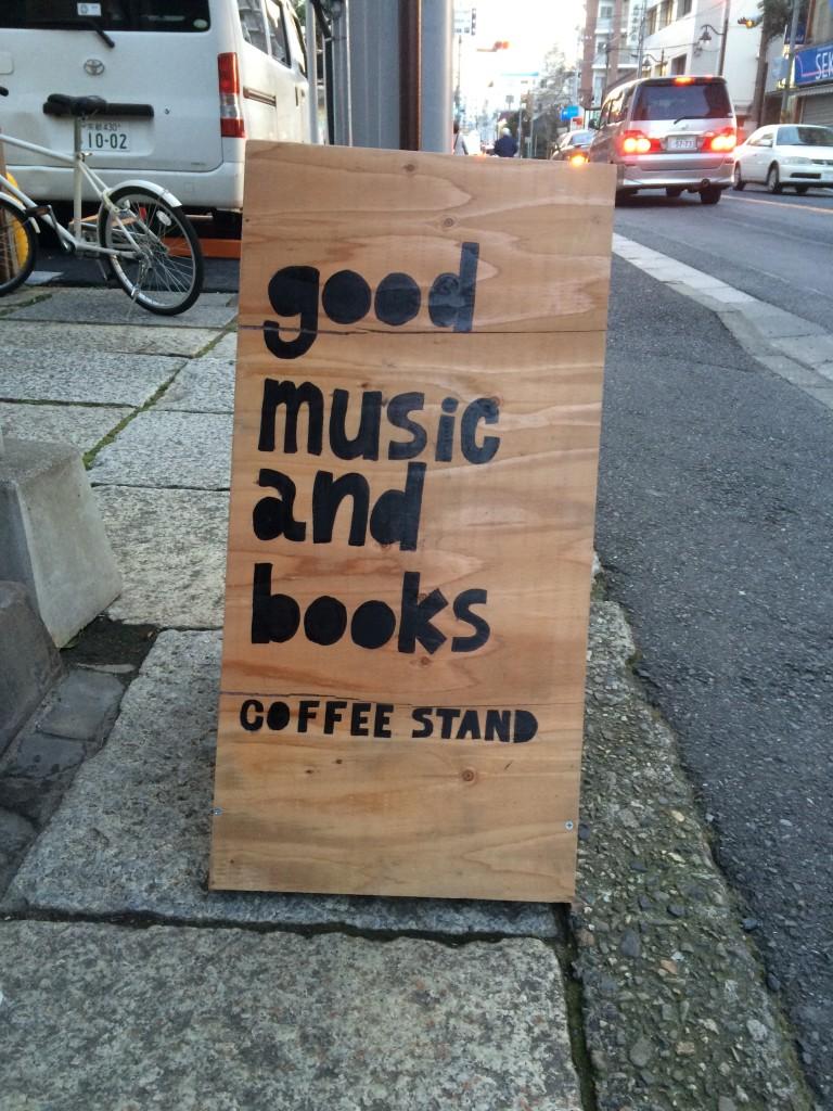 松戸Good music and books coffee stand((グッド ミュージック アンド ブックス コーヒー スタンド)