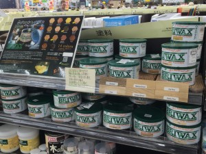 ジョイフル本田BRIWAX
