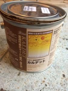 リボス塗料カルテット