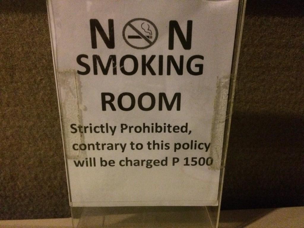 フィリピン禁煙